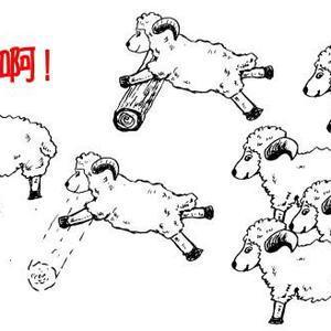 家长疯狂让孩子上补习班?羊群效应下,家长如何保持独立的思考?