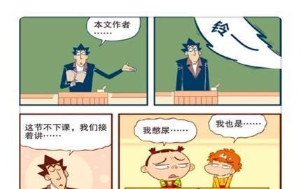 """猫小乐:阿衰""""拖课后遗症""""容易膀胱结石?金老师:这节不下课!"""