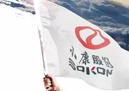 深圳新注册网约车须为纯电动;滴滴丰田成立丰桔出行