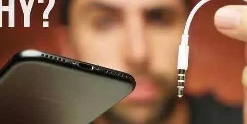 为啥现在的手机,大部分都取消耳机插孔?听完手机厂商的话明白了