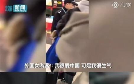 外国游客机场飙脏话辱华 演员孙坚霸气怒怼:马上道歉 这是中国