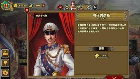 来欧陆战争5私服你将建立一个伟大帝国,无限资源不氪金等你探索