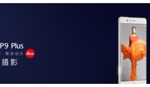 华为已将手机拍照发挥到了极致,iPhone11 Pro却又再次玩开了花