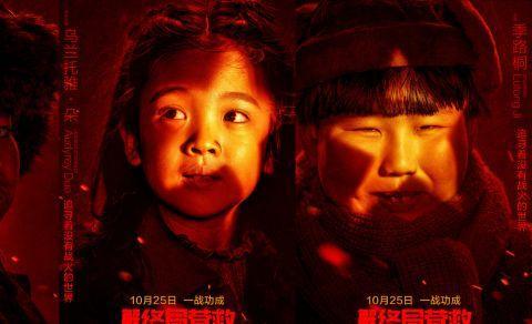 孩子能从这部电影学到的几件事,可能上多少补习班也学不到!