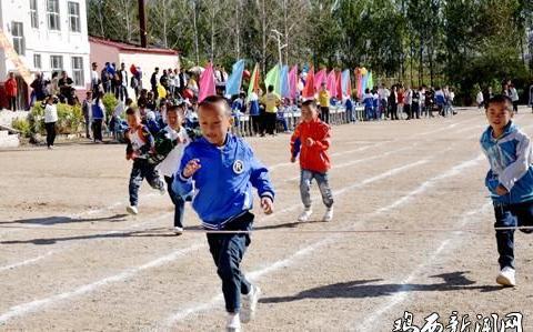 鸡东县兴农镇学校举办第四届运动会