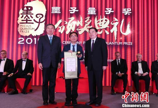 中国科学技术大学教授潘建伟获得实验类奖项,以表彰其开创性的实验工作使具有现实安全的广域量子通信成为可能。 韩苏原 摄