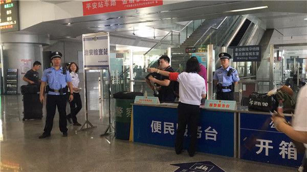 旅客注意!今天起,中山站将对前往这个地方的旅客实施二次安检!