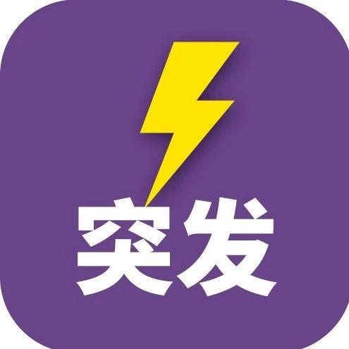 官宣!上期所发布《上海期货交易所不锈钢期货合约》及相关规则的公告