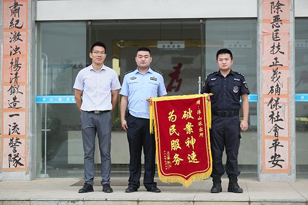 湖北咸安:房产中介员工涉嫌诈骗买房人两万被刑拘