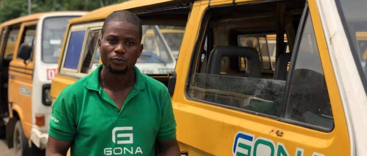 """他做非洲版""""滴滴巴士""""获投数百万美金:8个月下载量超10万 有司机300名"""