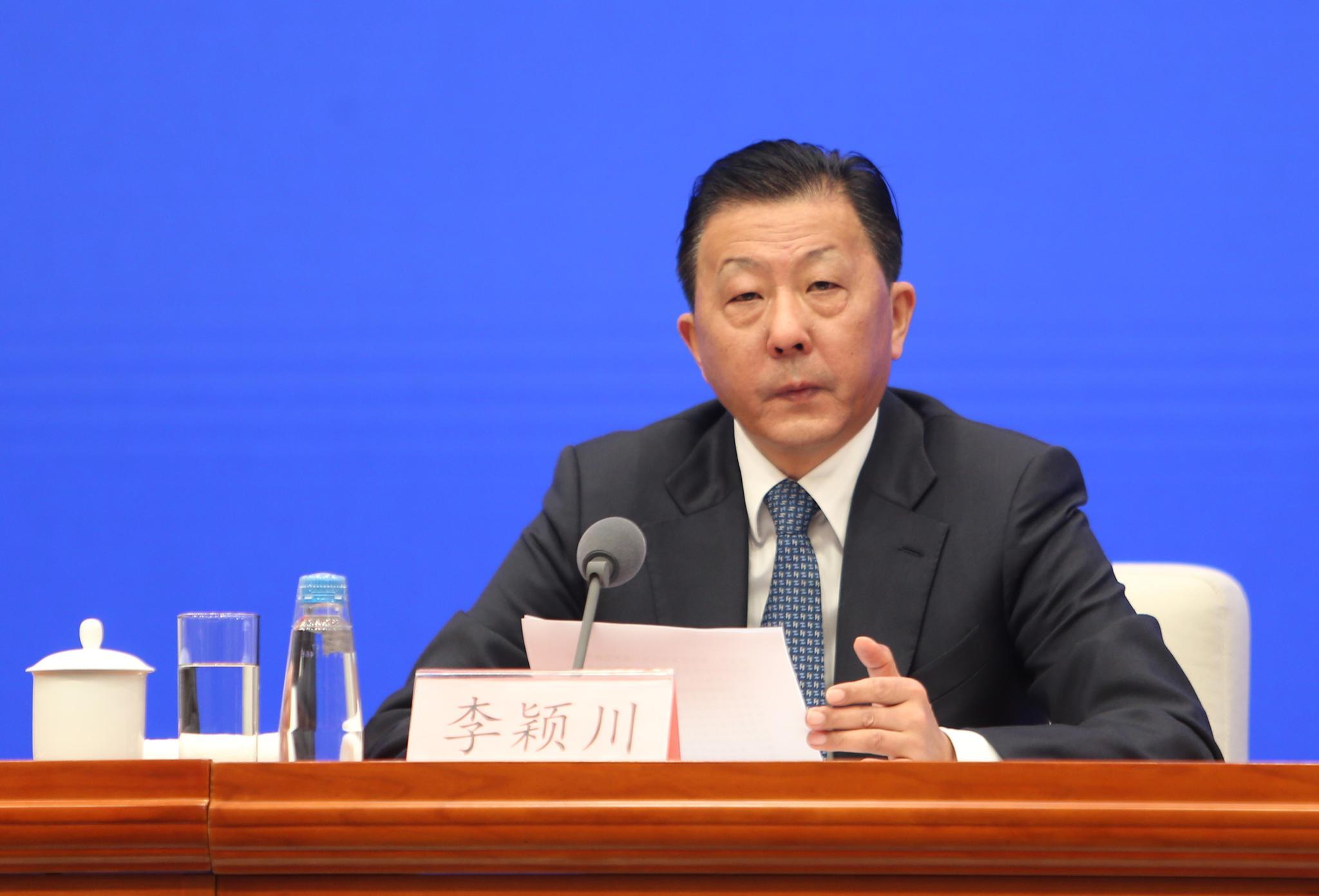 国家体育总局副局长李颖川:破解体育产业发展的制度性和体制性难题