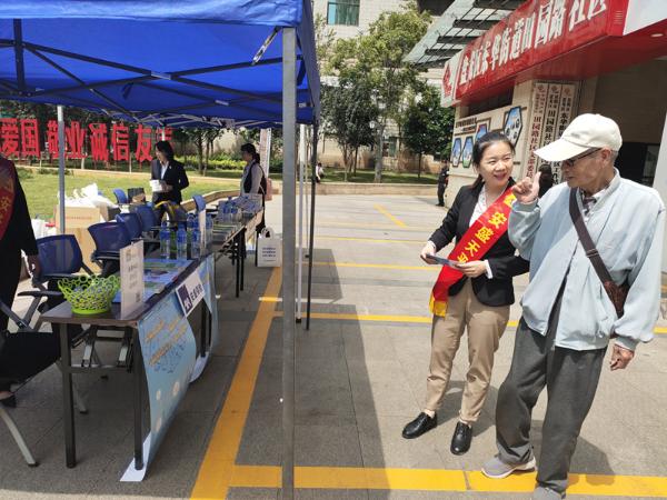 云南省保险行业协会开展2019年金融知识进社区活动