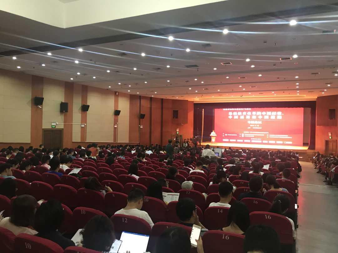 """""""基础教育改革的中国经验、中国话语和中国道路""""专题论坛在沪举行"""