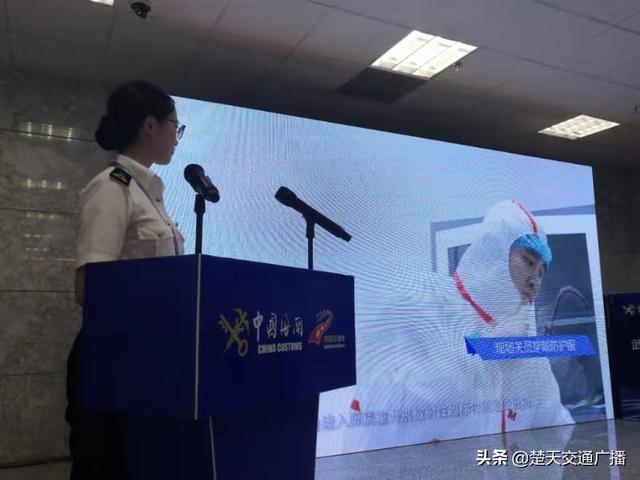 武汉海关举办军运会倒计时30天暨口岸突发事件应急处置演练