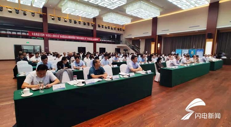 金融创新助力大豆产业发展论坛在济宁嘉祥举行