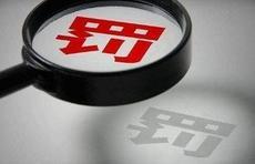 """企业私设暗管向长江排""""毒"""" 被省法院列为典型案例"""