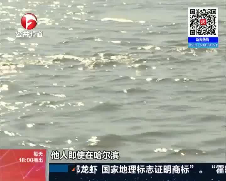 《新闻第一线》芜湖:警方奔赴千里  7人诈骗团伙被抓获