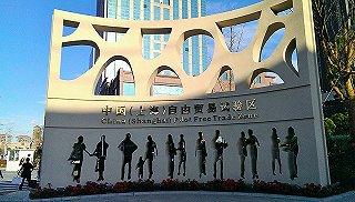 【界面晚报】上海重磅推出26条措施促外商投资 菲律宾逮捕324名中国人 | 界面新闻