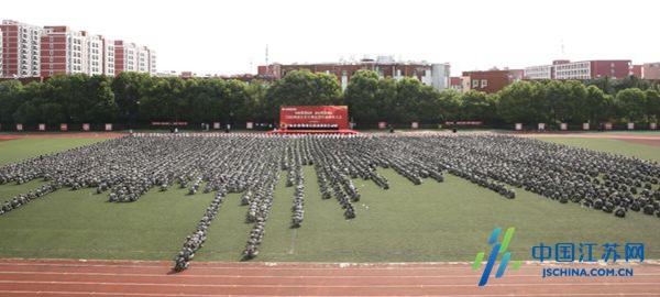"""江苏农牧科技职业学院4761名2019级新生迎来""""入学第一课"""""""