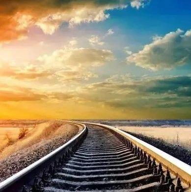 【原创】交通基础设施改善与生产率增长:来自铁路大提速的证据