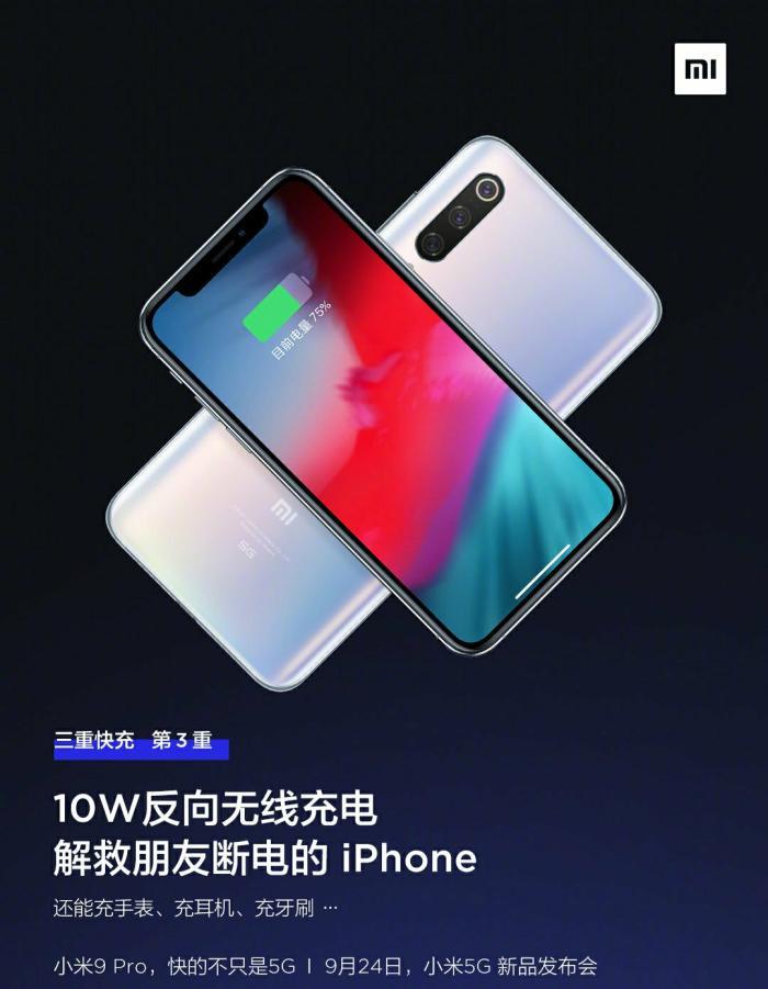 库克无语,罗永浩嘲讽小米宣传海报抄袭苹果母公司:锤子科技