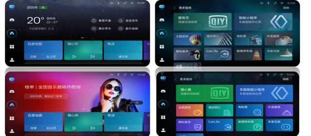 搭载Hi-Life智能网联系统,哈弗H4 Pro开启智联新篇章