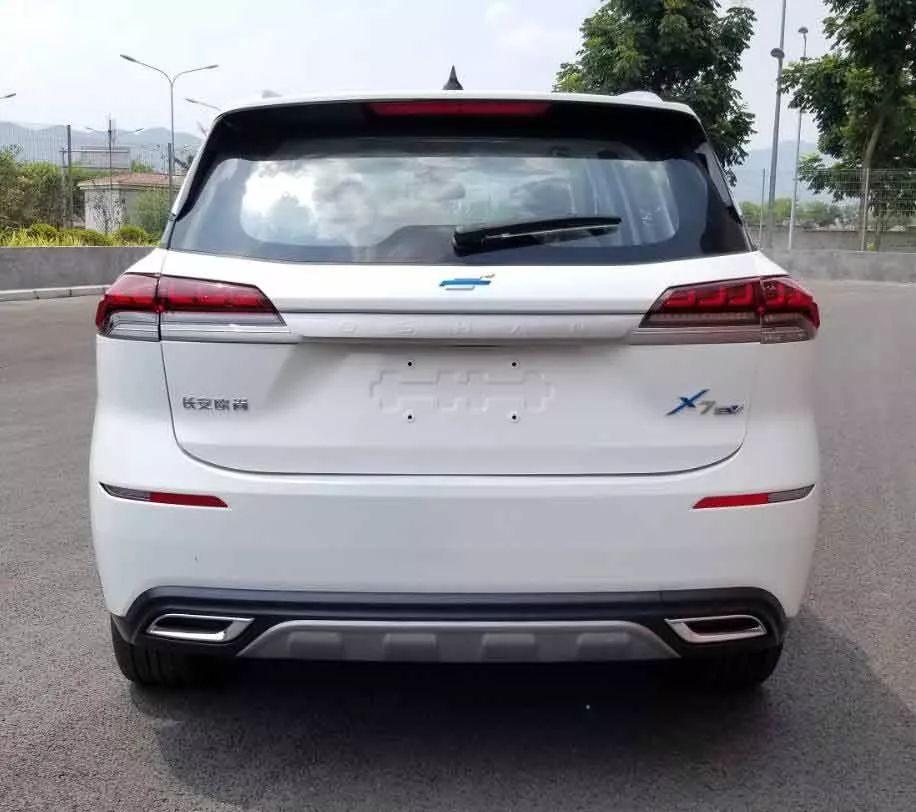 2020海口新能源车展:长安欧尚X7 EV将亮相