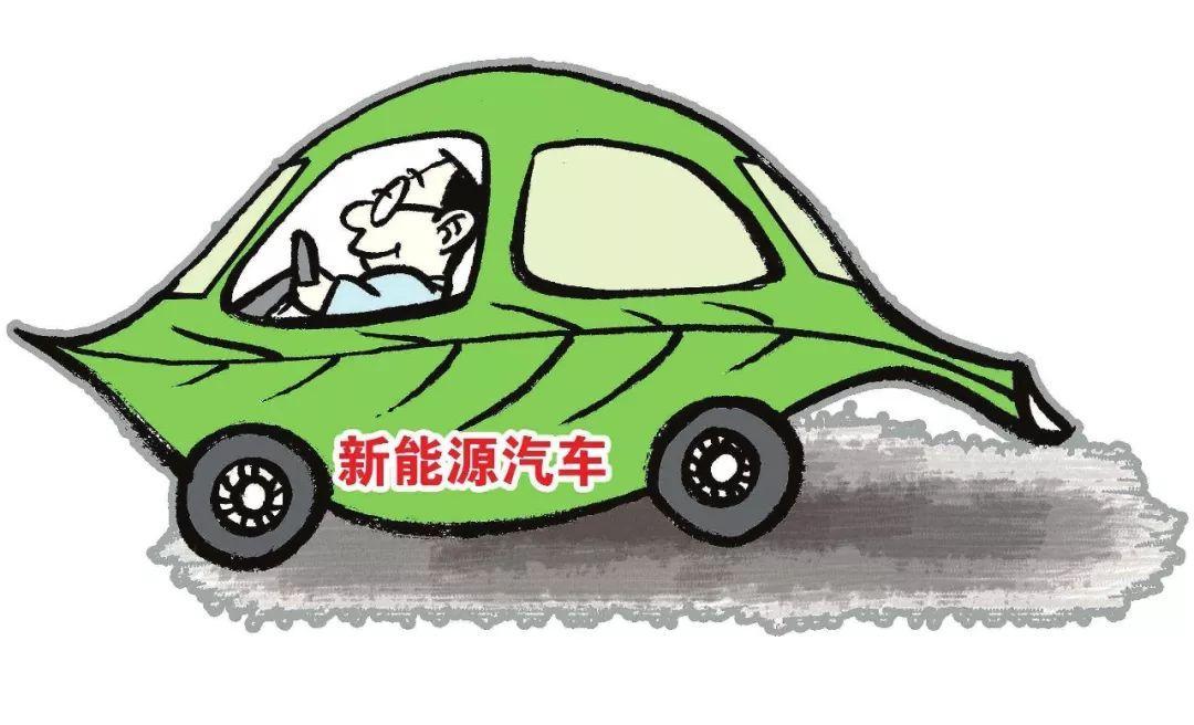 http://www.jienengcc.cn/zhengcefagui/129858.html