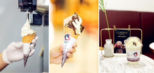 北京apm带你玩转能吃到正版大白兔冰淇淋的地标