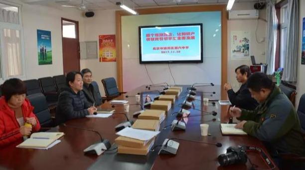 北京市通州六中被评为通州区中小学知识产权教育示范学校
