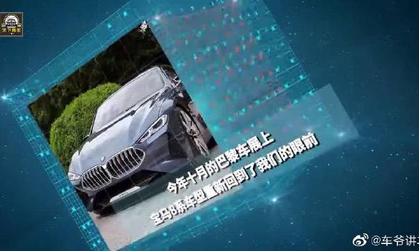 视频:雪藏19年的宝马旗舰轿车,现浴火重生,配6缸机最大320马力