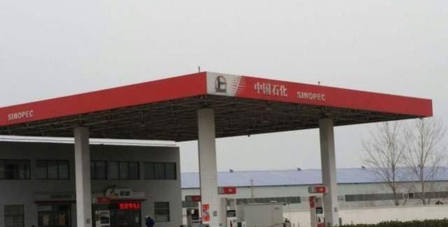 """碰到这种""""中国石化"""",离得越远越好,汽油白送也别要"""