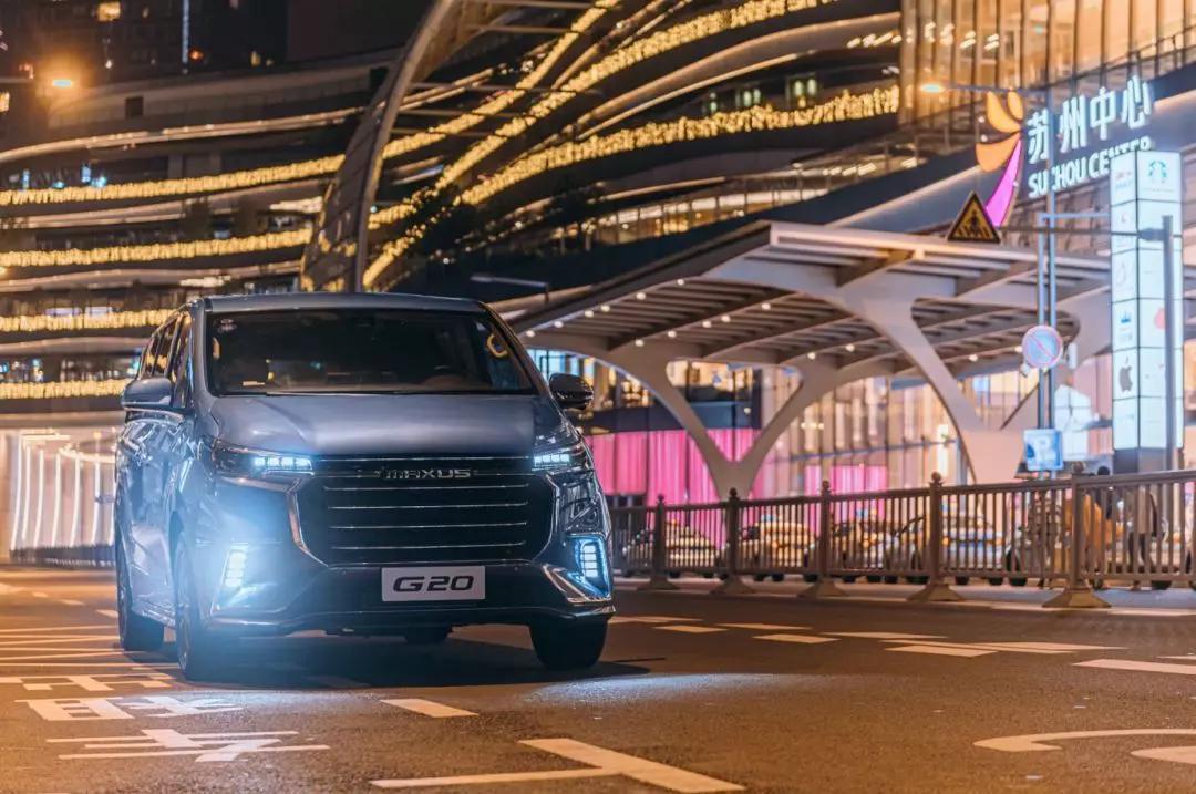 存量时代,上汽MAXUS G20如何成为中高端MPV中的优先选择?