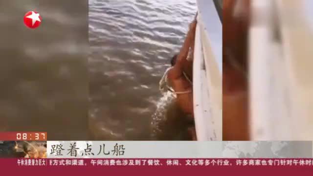 被水流冲到船底!哈尔滨男子松花江中游泳遇险,海事船员搭救