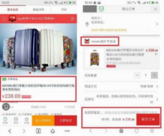 天天乐购优惠券导购网站正式运营