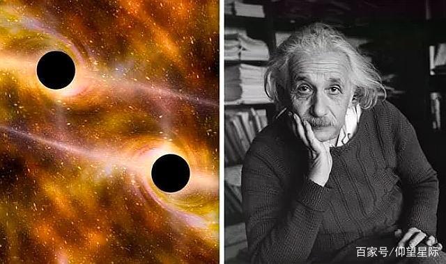 """黑洞冲击!爱因斯坦相对论面临考验,理论可能处在""""崩溃边缘"""""""