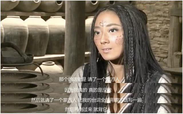 刘涛吐槽演员不背台词,对比桂纶镁片场表现,难怪她被金星批评