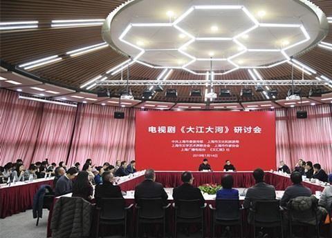 《》体现了上海电视剧创作的高度和深度