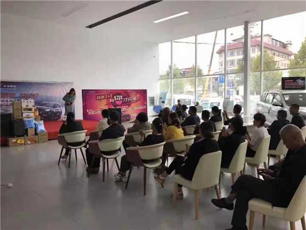 南阳欧尚科赛GT正式上市,售价区间13.28-15.28万元
