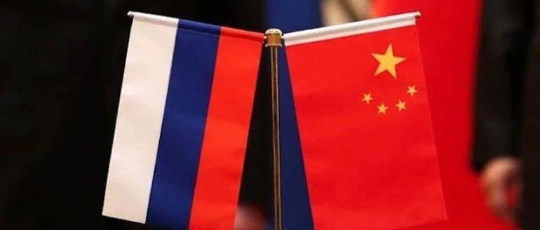 商务部欧亚司谈中俄总理第二十四次定期会晤经贸成果