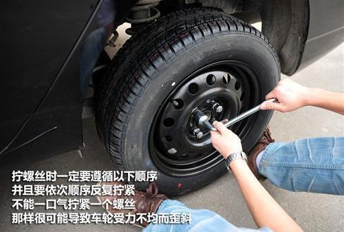 汽车如何自行更换备胎?其实按照步骤来,就不难!
