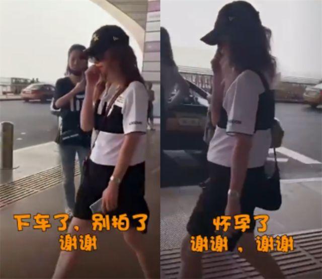 赵薇素颜现身机场,衣着宽松小腹隆起明显,助理喊:别拍,怀孕了