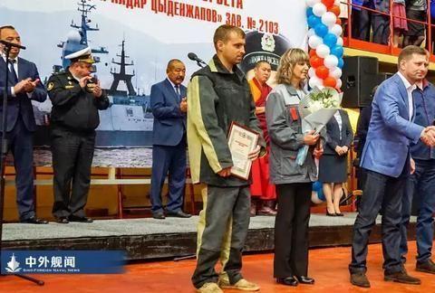 俄罗斯海军第8艘20380型护卫舰下水,舰名为一位俄罗斯英雄