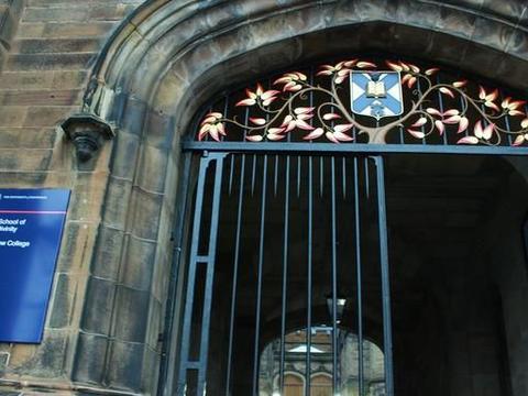 立思辰留学为你助力,让爱丁堡录取通知书为你的努力喝彩