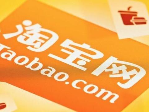 中国首部电子商务法今天正式实施