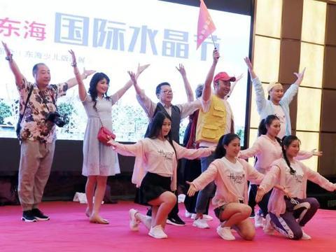 第十五届东海国际水晶节南京新闻发布会暨东海旅游推介会召开