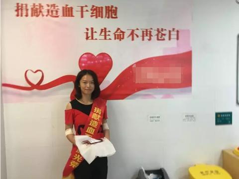 """榜样!最美女教师生日当天捐献造血干细胞 传递""""生命火种"""""""