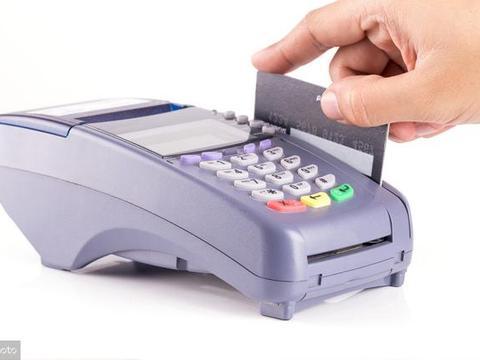 信用卡分期的十个要点