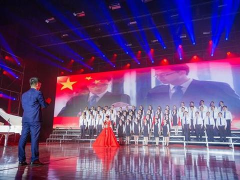 中原银行南阳分行参加南阳市庆祝新中国成立70周年歌咏赛获一等奖