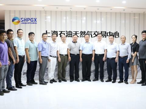 山东能源集团副总经理刘成录访问上海石油天然气交易中心